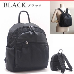 Nylon Twill Authentic Pocket Backpack