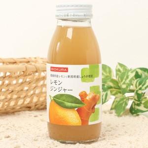 【国産原料のみ使用】レモンジンジャー 200ml【生産国:日本】