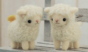 Friendly Sheep DIY Kit