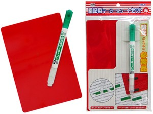 Study tool Marker and Sheet set