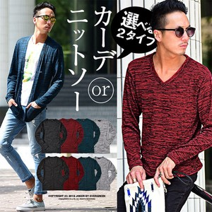 2016 A/W Cardigan Men's Light Outerwear Jacket Blouson