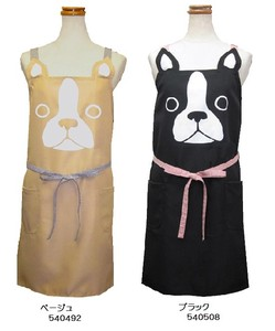 Impact Animal Apron Dog