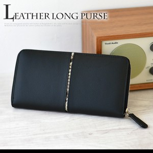 Cow Leather Single Round Fastener Long Wallet Men's