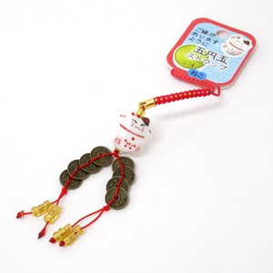Good Luck Cell Phone Charm Strap