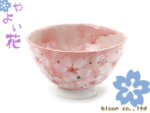 Japanese Rice Bowl Sakura Pink Sakura 1Pc Mino Ware