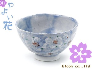 Japanese Rice Bowl Sakura Sakura Blue 1Pc Mino Ware