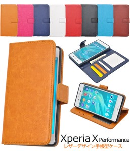 Smartphone Case 8 Colors Xperia X Performance Color Leather Case Pouch