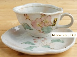 Tree Fruit Coffee Cup Saucer Hand-Painted 1Pc Mino Ware