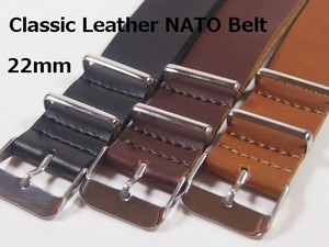 Leather Belt 2mm