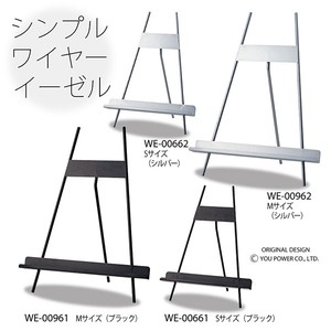 Wire Easel Easel Steel