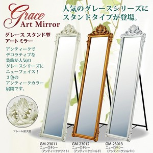 Gray Stand Art Mirror Decorative Polyurethane