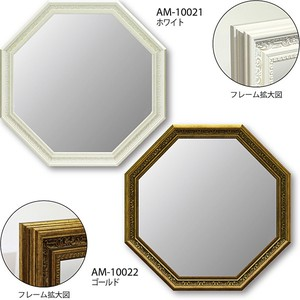 Antique Large Octagon Mirror Mirror Resin