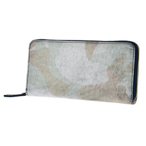 Men's Camouflage Leather Round Fastener Long Wallet