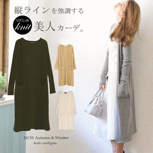 Knitted Cardigan Plain Long Long Sleeve Casual