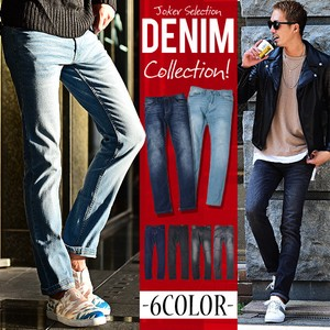 2016 A/W Slim Fit Stretch Skinny Denim Pants Men's Bottom