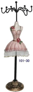 Accessory Sewing Mannequin