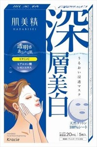 Hadabisei Mask Pharmaceutical Department