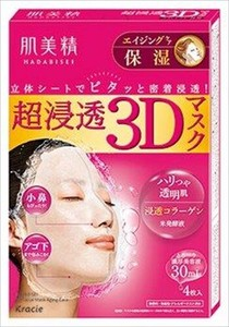 Hadabisei Kracie Facial Mask 3D Aging Moisturizer Moisturizing Pharmaceutical Department