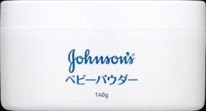 Johnson'S Baby Powder Plastic Food Container