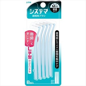 Dentor Systema Interdental Dental Brush
