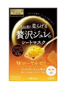 Mask Royal jelly