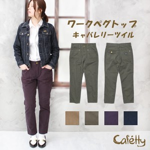 【SALE】ワークペグトップ Cafetty/CF0253
