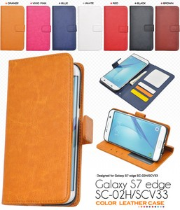Smartphone Case 7 Colors Galaxy S7 edge SC SC Color Leather Case Pouch