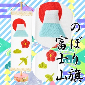 Banner Mt. Fuji Souvenir Crape Japanese Paper Ornament Fortune New Year
