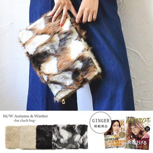 Appreciation Type Fur Clutch Bag Fur Bag Fancy Goods