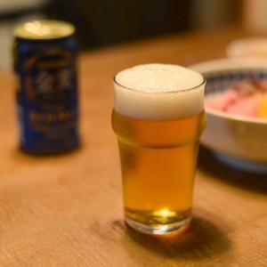ノニック ハーフパイント ビアグラス/ガラスタンブラー (h115)【ガラス】[フランス製/洋食器]
