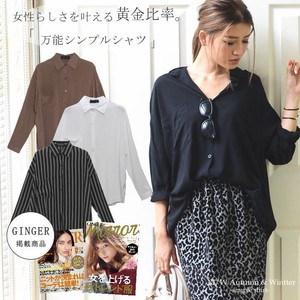 Leisurely Silhouette Universal Shirt Top Blouse Long Sleeve