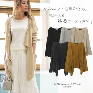 Appreciation Silhouette Middle Cardigan Plain Casual