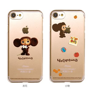 Custom Cover iPhone Cheburashka