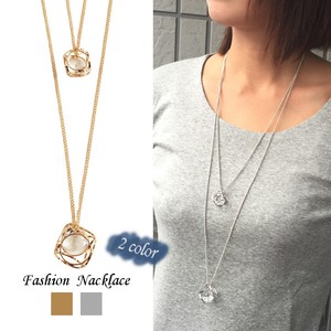 Top Double Long Necklace Necklace