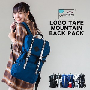 Tape Mountain Backpack Men's Ladies