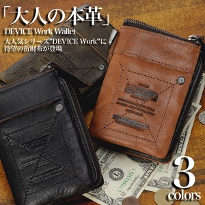 DEVICE Clamshell Wallet
