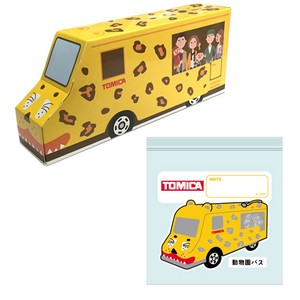 Tomica Bag Zoo TOMICA