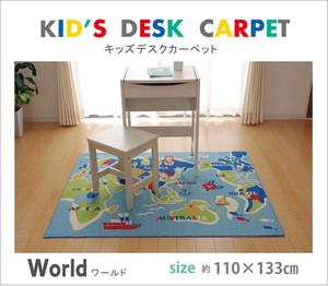 Desk Carpet Boys World Map