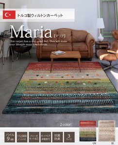 Popular Turkey WILTON Weaving Carpet Maria