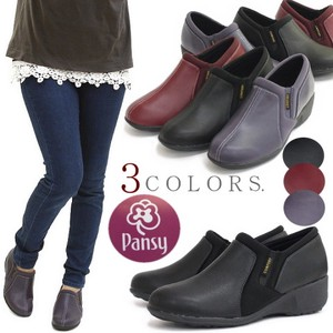 Pansy Shoes Slippon Shoe Stretch Walking Shoes