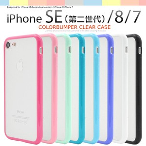 Smartphone Case Colorful 8 Colors iPhone SE Color Clear Case