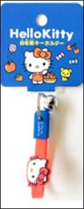 Hello Kitty Bicycle Key Ring