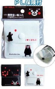 Portable soft Ashtray Kumamon