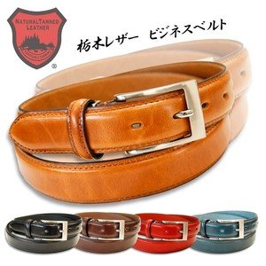 Tochigi Leather Business Belt Cow Leather Adjustment