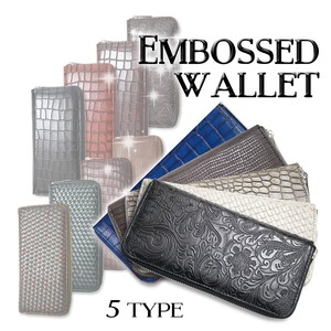 Emboss Processing Long Wallet