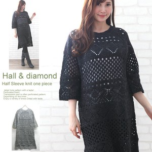 Last Ply Hall Diamond Half Length Knitted One Piece
