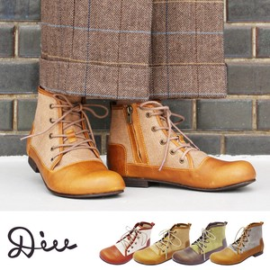 A/W Weaving Short Boots Genuine Leather Ladies Shoe Shoes