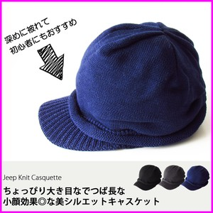 Attached Knitted Hat Hats & Cap Knitted Cap Casquette A/W
