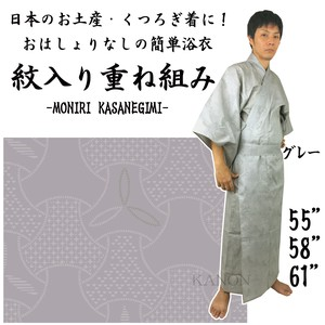 Gray Men's Yukata