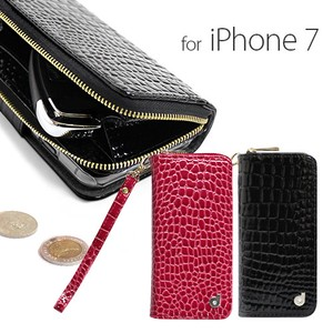Zipper Wallet Attached Diary Case Black Enamel